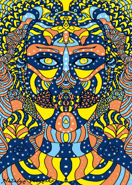 Natalya Volynska - Ägypter